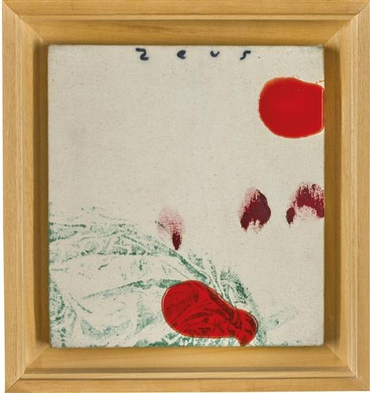 ジュリアン・シュナーベルの画像 p1_32
