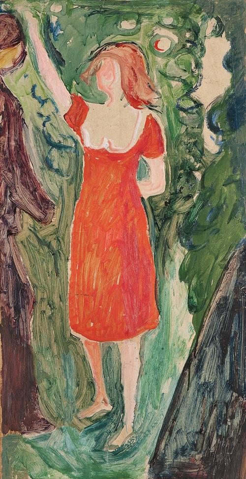 エドヴァルド・ムンクの画像 p1_31